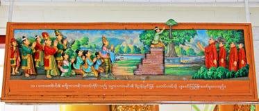 Shwedagon Pagoda Buddha Story 3D Painting, Yangon, Myanmar. The Shwedagon Pagoda also known as the Great Dagon Pagoda and the Golden Pagoda, is a gilded stupa Royalty Free Stock Photography