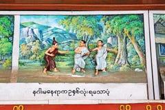 Shwedagon Pagoda Buddha Story 3D Painting, Yangon, Myanmar. The Shwedagon Pagoda also known as the Great Dagon Pagoda and the Golden Pagoda, is a gilded stupa Stock Images
