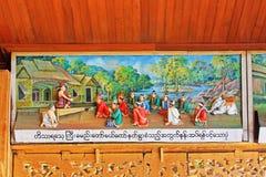 Shwedagon Pagoda Buddha Story 3D Painting, Yangon, Myanmar. The Shwedagon Pagoda also known as the Great Dagon Pagoda and the Golden Pagoda, is a gilded stupa Stock Image