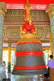 Shwedagon Pagoda`s Bell, Yangon, Myanmar Royalty Free Stock Photo