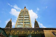 Shwedagon Pagode Stockfoto