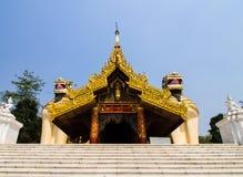Shwedagon Pagodowy Południowy wejście Obraz Royalty Free