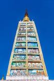 Shwedagon Pagodowy Yangon w Myanmar Obraz Royalty Free
