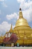 Shwemawdaw塔在仰光,缅甸 库存照片