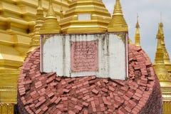 Shwemawdaw塔在仰光,缅甸 免版税库存照片