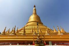 Shwemawdaw pagod, den mest högväxta pagoden i Bago Myanmar Arkivfoto