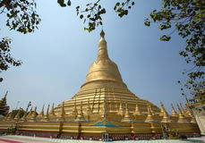 Shwemawdaw pagoda in Bago Stock Photography