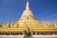 Shwemawdaw pagoda, Bago, Myanmar, piękna pagoda Obrazy Stock