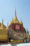 Shwemawdaw-Pagode auf Myanmar Stockbilder