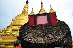 Shwemawdaw Paya塔是位于Bago的stupa,缅甸 库存图片