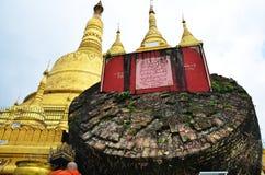 Shwemawdaw Paya Pagoda is a stupa located in Bago, Myanmar. Royalty Free Stock Photos