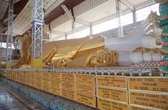 Shwethalyaung Buddha Royaltyfri Fotografi
