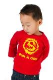 Shy Chinese boy Stock Image