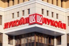 Siège social de la société de Lukoil dans Tyumen Images libres de droits