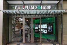 Sièges sociaux de Fujifilm Photo stock