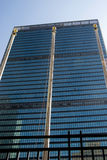 Sièges sociaux de l'ONU Photos stock