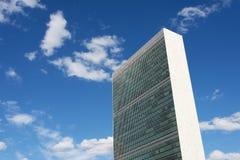 Sièges sociaux de l'ONU, NYC Photographie stock libre de droits