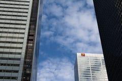 Sièges sociaux de la banque de CIBC à Toronto Images libres de droits