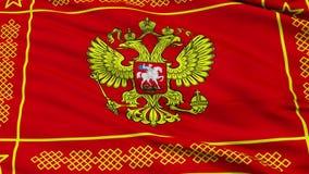 Siły Zbrojne federacja rosyjska awersu flaga zbliżenia Bezszwowa pętla ilustracja wektor