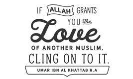 Si Alá le concede el amor de otros musulmanes, aférrese encendido en él Ibn Al Khattab r de Umar A ilustración del vector