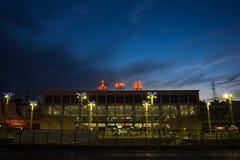 Si Chuan, Cheng Du City in Cina Una bella città, combinazione fotografie stock