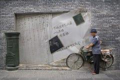 Si Chuan, Cheng Du City en China Una ciudad hermosa, combinación imágenes de archivo libres de regalías