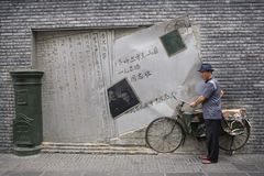 SI Chuan, Cheng Du City en Chine Une belle ville, combinaison images libres de droits