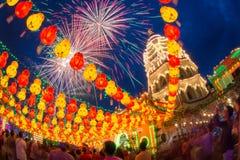 "SI för KEK LOK, PENANG-/MALAYSIA†""4 FEBRUARI 2016: Buddistisk tempel Kek Lo arkivfoto"