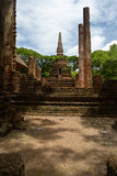 Si Satchanalai Chaliang Historical Park Royalty Free Stock Photo