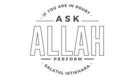 Si vous êtes dans le doute demandez à ALLAH Exécutez Salatul Istikhara illustration de vecteur
