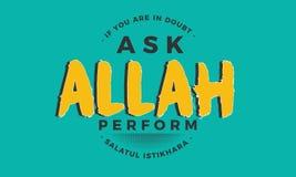 Si vous êtes dans le doute demandez à ALLAH Exécutez Salatul Istikhara illustration libre de droits