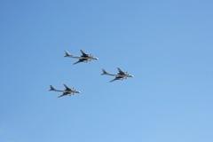 Siły powietrzne Zdjęcie Royalty Free