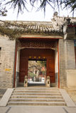 Ásia China, Pequim, ¼ Œ do architectureï de ŒLandscape do ¼ do ï de White Cloud Temple Foto de Stock