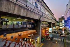 Siam BTS station Stock Image