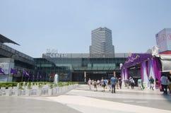 Siam Center Stock Images