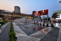 Siam Center, Bangkok Stock Images