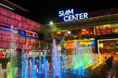 Siam Center, Bangkok, Tailandia Fotografie Stock