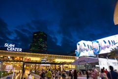 Siam center in Bangkok, Thailand Stock Photos