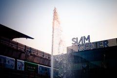 Siam center landmark of Bangkok on April 24, 2017 | Asia travel of Thailand Royalty Free Stock Photo