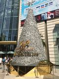 Siam Center Stock Photos