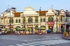 Siam City Bank Building a Bangkok Fotografia Stock Libera da Diritti