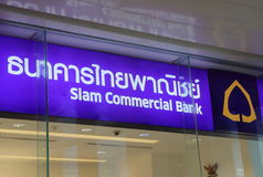 Siam Commercial Bank Thailand Stockfotos