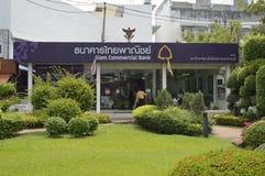 Siam Commercial Bank von Thailand Stockfotografie