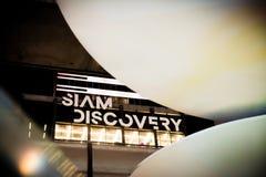 Siam Discovery Shopping-centrum als modern ontwerp in Bangkok Thailand op 11 Augustus, 2017 Royalty-vrije Stock Afbeeldingen
