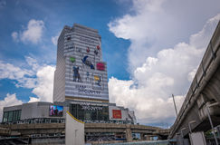 Siam Discovery shopping mall Stock Photos
