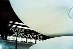 Siam Discovery Shopping zentrieren als modernes Design in Bangkok Thailand am 11. August 2017 Stockbilder