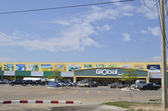 Siam Global House department store in thailand. Stock Photos