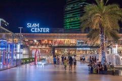 Siam-Mitte Lizenzfreies Stockbild