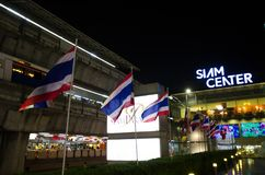 Siam Paragon is the building will be used as a primary decorative glass. Siam Paragon is all about big. One of Asia`s biggest malls, featuring a 15 theater royalty free stock photography