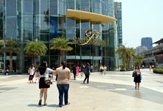 Siam Paragon in Bangkok Royalty Free Stock Images